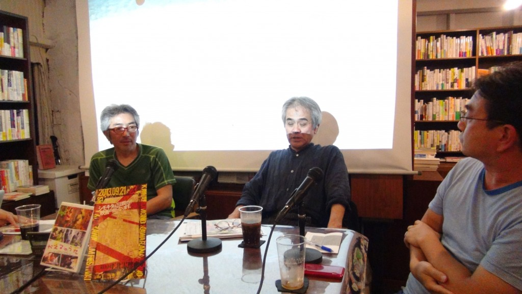 下北沢映画祭で語る いまおか監督(左) 大木さん(中) 大槻さん(右)