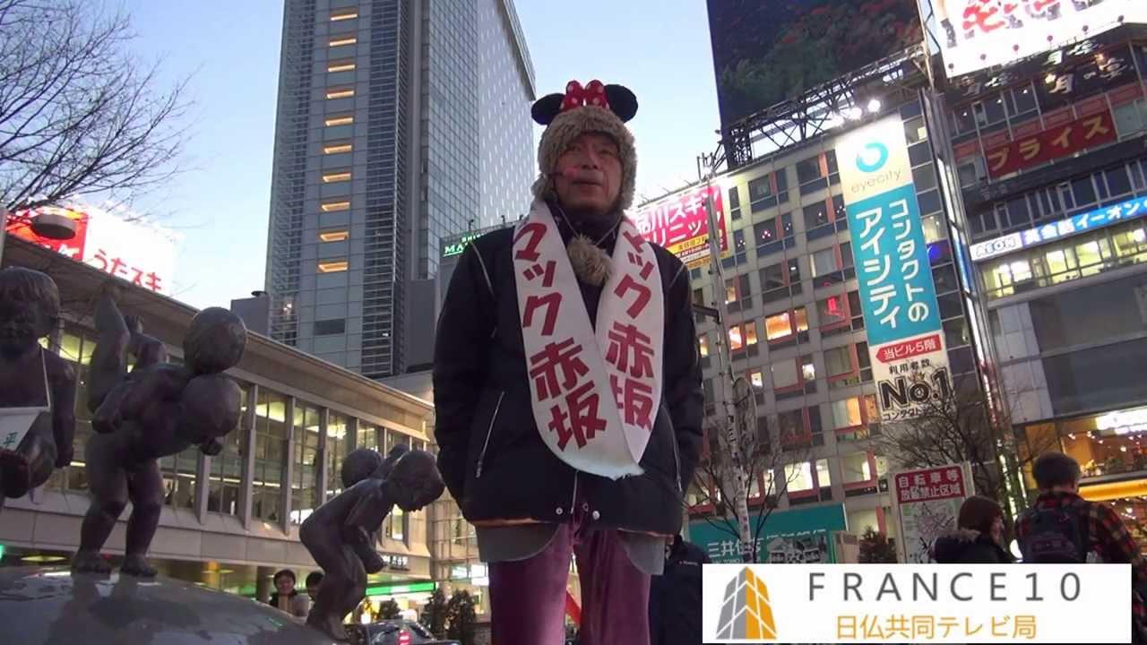 【動画】危うくNHK出入り禁止に マック赤坂が政見放送 収録秘話を明かす