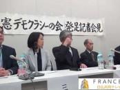 「立憲デモクラシーの会」発足会見<1/3>