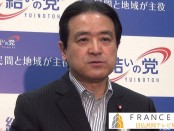 集団的自衛権をめぐる江田憲司「結いの党」定例会見