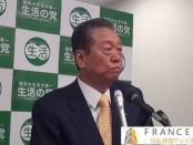 集団的自衛権をめぐる小沢一郎「生活の党」代表定例会見