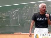 「人生を変える成功=幸福=平和の哲学」マック赤坂が東大五月祭にて講義【3/3】