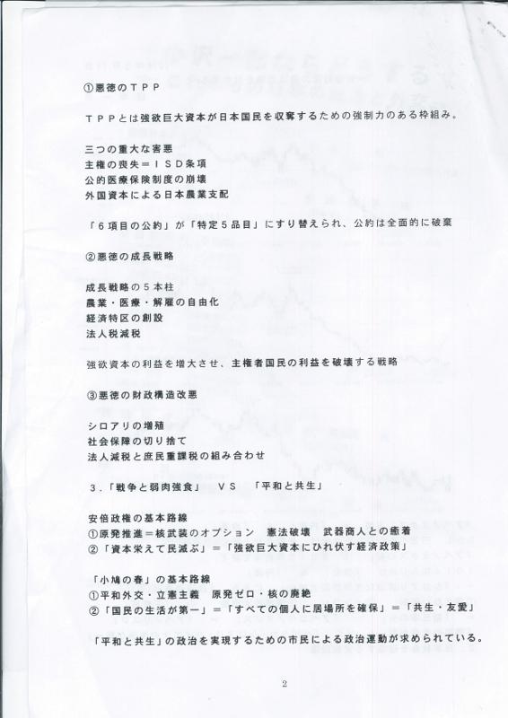 植草メモ1 - 縮小