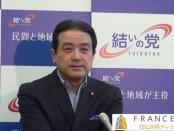 江田憲司「結いの党」代表・定例記者会見