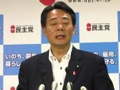 海江田代表:国会法104条改正で特定秘密のチェックを/選挙での「野党共闘」には積極的、「野党再編」には慎重