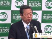 党首討論で安倍首相は質問に応えなかった-小沢一郎「生活の党」代表が批判
