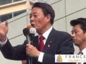「集団的自衛権の容認」閣議決定に反対し野党5党が演説会