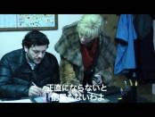 ベルリン国際映画祭・金熊賞(最高賞)『私の、息子』映画評 by 藤原敏史・監督