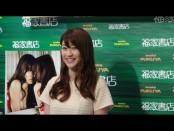 「今後は世界進出も」グラビア女優の原幹恵さんがサイン&握手会