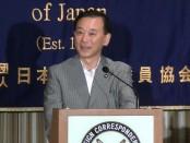 東日本大震災での法務の仕事、どれだけ知っていましたか。【記者会見】谷垣法務大臣、法務省の仕事を語る