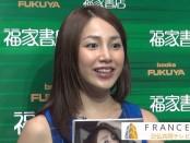 吉川友さんが写真集「誘惑」発刊で握手会