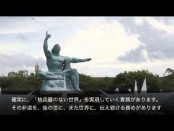 """長崎でもコピペ?!安倍晋三・主張""""平和祈念式典""""スピーチを一挙掲載"""