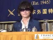 12年の苦境を経て『洗脳』を出版したX JapanヴォーカルのToshiさんが記者会見