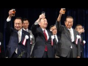 次世代の党が結党大会 石原慎太郎・最高顧問と平沼赳夫・党首が挨拶