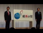 維新の党「結党」大会-橋下徹・江田憲司両代表が挨拶