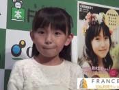 人気子役・鈴木梨央さんが出版記念を記念してハイタッチ握手会