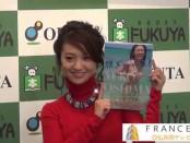 大島優子さんが「脱ぎやがれ!」出版記念・記者会見