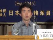懲役拒否でフランスに亡命した韓国人・イ=イェダさんが会見