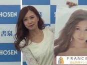"""丸高愛実さん「カレンダー2015」発売会見 """"キャンディー""""ブラ写真を披露"""