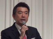 維新の党・結党大会で演説する橋下徹・大阪市長 撮影:及川健二