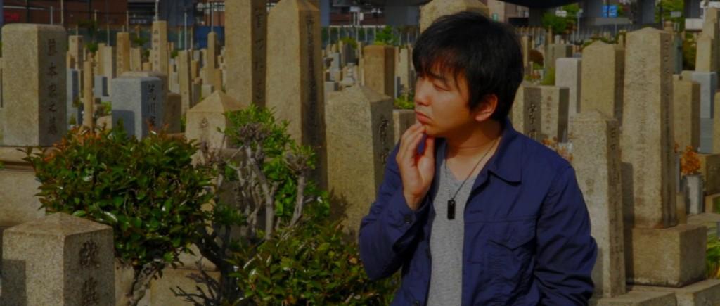 阿倍野にある市設南墓苑、旧鳶田墓地の拡張部分が現在も墓地になっていて、鳶田墓地自体はいまの飛田遊郭になっている 『ほんの少しだけでも愛を』©2014, Toshi Fujiwara, John Badalu, MAV Productions Asia and AddWord Productions