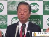 【総選挙2014】アベノミクスで物価は上がり所得は減った-小沢一郎「生活の党」代表が経済失政を批判