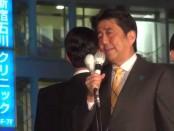 【総選挙2014】安倍晋三・首相がアベノミクスの成果を訴え