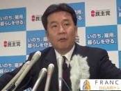身勝手な解散としか言いようがない-枝野幸男「民主党」幹事長が批判