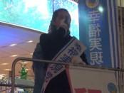 尖閣に上陸した男・トクマ「幸福実現党」青年局長が訴え