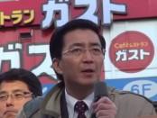 【総選挙2014】安倍暴走ストップ!政治を変える『五つの転換』を訴え-山下芳生「日本共産党」書記局長