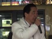 【総選挙2014】民主党の菅直人・元首相がパネルを用いて民主党の経済政策を解説 憲法改悪を危惧