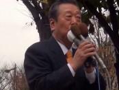 【総選挙2014】アベノミクスで国民の生活は逼迫-小沢一郎「生活の党」代表が都内で演説