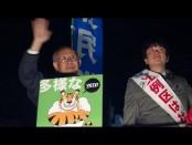 【総選挙2014】石川大我さんは少数者・弱者に光を当てていく候補-宇都宮健児・前都知事候補が応援