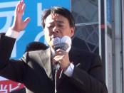 【総選挙2014】海江田万里「民主党」代表が衆院選最終日の訴え