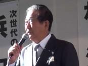 【総選挙2014】「公明党をブッつぶせ」と連呼 石原慎太郎&田母神俊雄「次世代の党」第一声