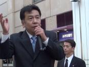 【総選挙2014】安倍暴走にストップを-枝野幸男「民主党」幹事長が訴え