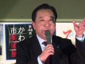 【総選挙2014】野田佳彦・前首相が演説