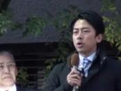 【総選挙2014】小泉進次郎・復興政務官が訴え