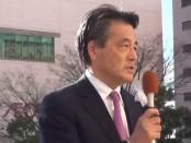 【総選挙2014】岡田克也「民主党」代表代行が訴え