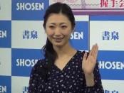 壇密さんが「カレンダー2015」を発売・記者会見