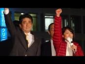 普通のことを普通に出来ない政権の、極めつけに異常な解散総選挙 by 藤原敏史・監督
