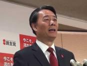 海江田万里「民主党」代表が記者会見にて辞任を表明