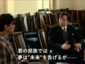 仏映画『ジミーとジョルジュ 心の欠片をさがして』評 by 藤原敏史・監督
