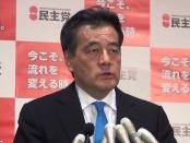 岡田克也・元外務相が「民主党代表選」出馬で会見
