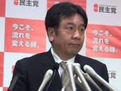 枝野幸男「民主党」幹事長が細野豪志氏からの批判に反論