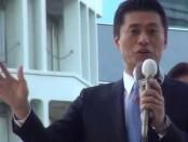 細野豪志・元環境相が民主党代表選告示を受け第一声
