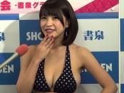岸明日香さん「トレーディングカード」発売会見