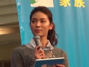 秋元才加さんと考える「北方領土、四島のこと」 池袋サンシャインで開催
