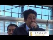 衆議院選挙特番「日本の選択」番外 自由民主党総裁 安倍晋三氏 街頭演説