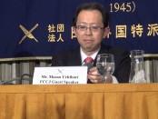 ロボット産業と再生可能エネルギーで福島を再興させる-内堀雅雄「福島県」新知事が特派員協会で会見